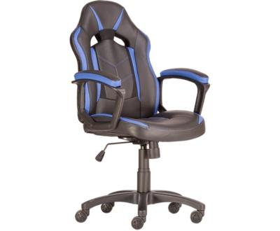 AVONDALE II gamer szék